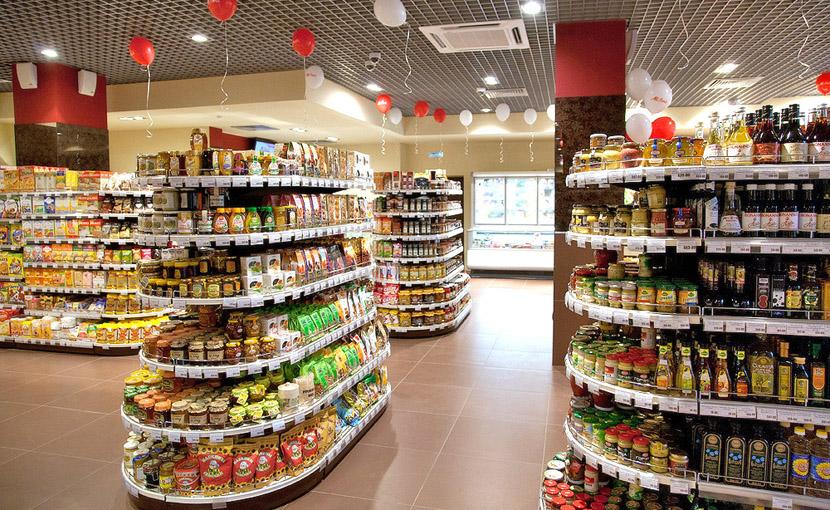 Supermercati Aperti 1 gennaio 2020: dove fare la spesa a ...