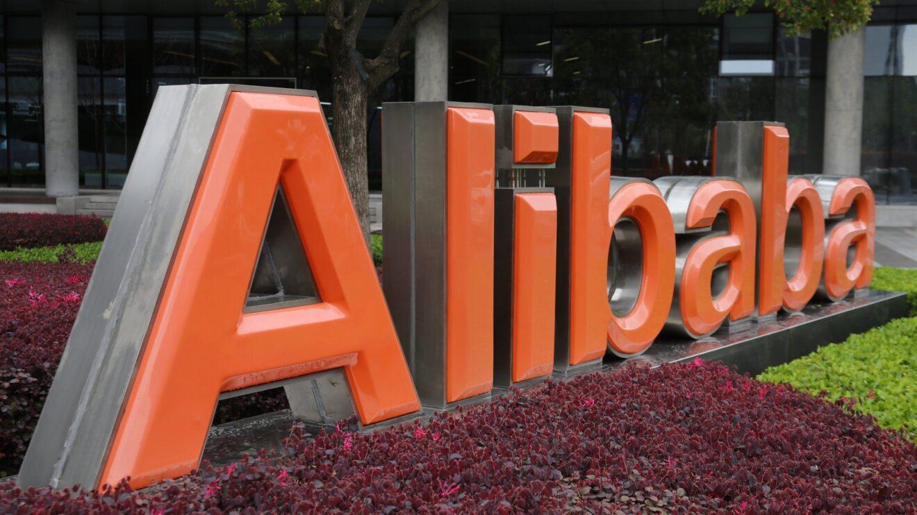 Come fare reso su Alibaba